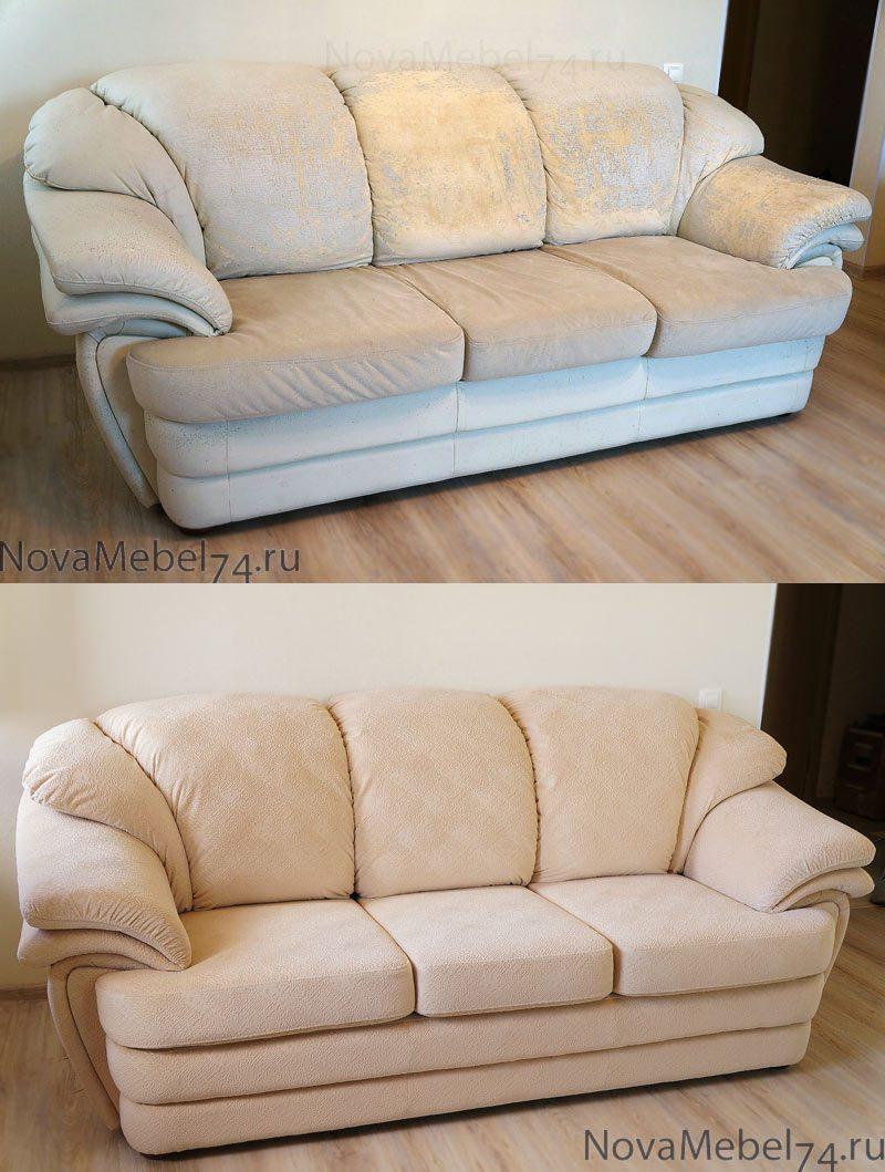 Переделка дивана своими руками до и после фото 298