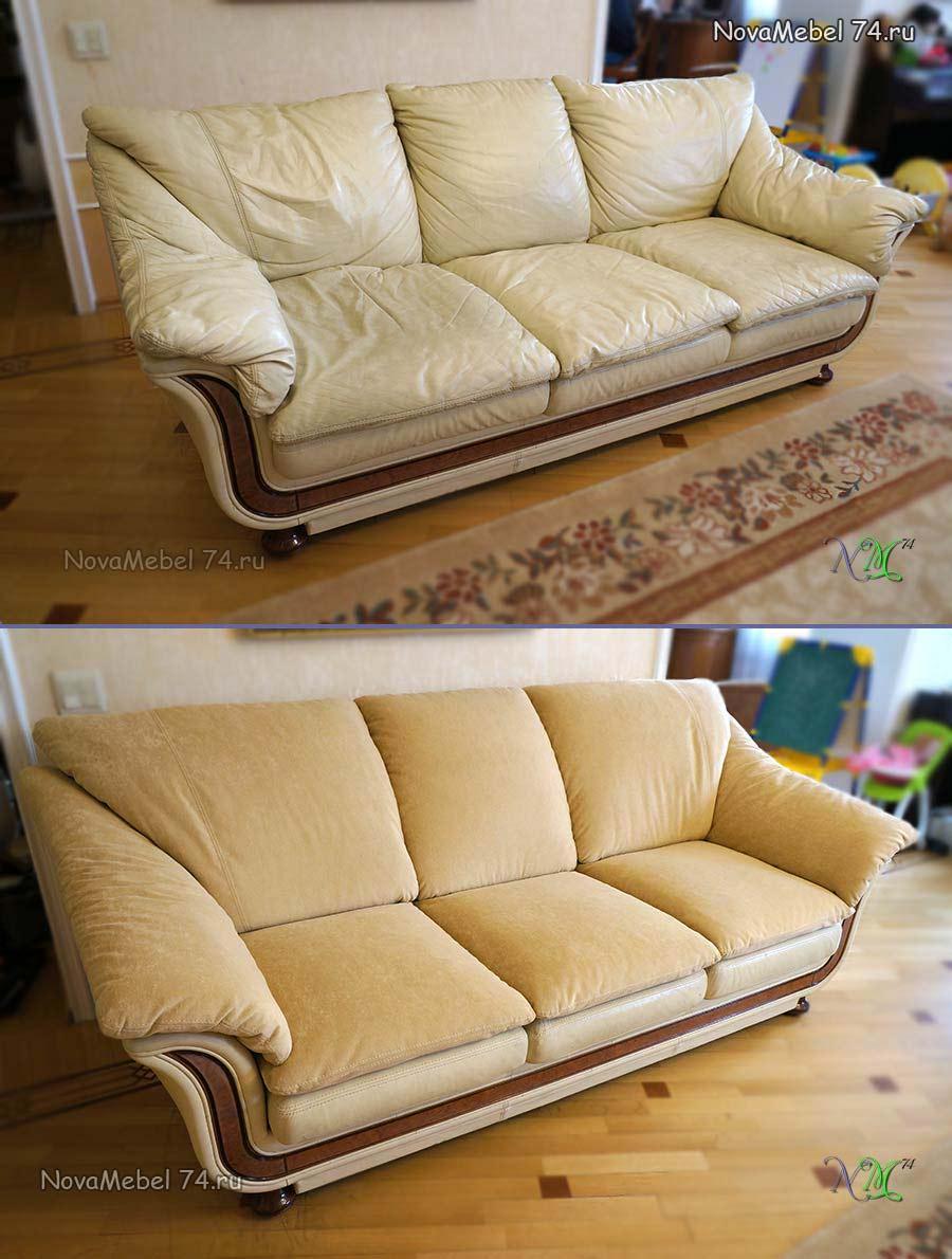 Переделка дивана своими руками до и после фото 84